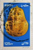 EGYPT - CIRCA 2000: stamp printed in Egypt shows Bust of king Psusennes I, circa 2000 — 图库照片