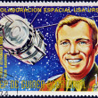 Stock Photo: EQUATORIAL GUINE- CIRC1974: stamp printed in Guineshows Vostok1 and Yuri Gagarin, Apollo-Soyuz Space Project, circ1974