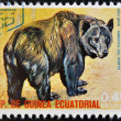 Stock Photo: EQUATORIAL GUINE- CIRC1974: Stamp printed in Guinededicated to endangered animals, shows Americblack bear, North America, circ1974