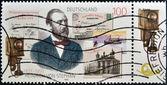 GERMANY- CIRCA 1997: stamp printed in Germany shows Heinrich von Stephan, circa 1997 — Zdjęcie stockowe