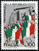 ITALY - CIRCA 1976: stamp printed in Italy shows Italian flags, circa 1976 — Stock Photo