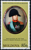 MOLDOVA - CIRCA 2007: Stamp printed in Moldova dedicated to works from the National Museum of Art, shows Napoleon Bonaparte, circa 2007 — Stock Photo