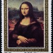 "DPR KOREA - CIRCA 1986: A stamp printed in North Korea shows painting ""Monna Lisa"" by Leonardo da Vinci, circa 1986 — Stock Photo #25206373"