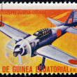 EQUATORIAL GUINEA - CIRCA 1974: A stamp printed in Guinea dedicated to history of aviation shows Mitsubishi A-6M,1940,  circa 1974 — Stock Photo