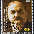 Постер, плакат: DJIBOUTI CIRCA 2008: stamp printed in Djibouti dedicated to Nobel Peace prizes French shows Leon Bourgeois circa 2008