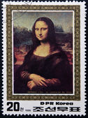 "DPR KOREA - CIRCA 1986: A stamp printed in North Korea shows painting ""Monna Lisa"" by Leonardo da Vinci, circa 1986 — 图库照片"