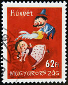 HUNGARY - CIRCA 2007: A stamp printed in Hungary dedicated to Easter, shows a man pouring water a girl, circa 2007 — Foto de Stock
