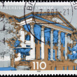 GERMANY - CIRCA 2000: A stamp printed in Germany shows Landtag of Lower Saxony, circa 2000  — Stock Photo