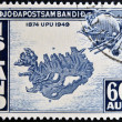 ICELAND - CIRCA 1949: A stamp printed in Iceland shows map of Iceland, circa 1949 - Stock Photo