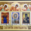 RUSSIA - 2000: Stamps printed in Russia dedicated to Christianity 2000 years, circa 2000 — Stock Photo