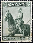 Yunanistan - yaklaşık 1938: damga basılmış yunanistan gösterir kral konstantin ı, yunanistan, 1938 — Stok fotoğraf