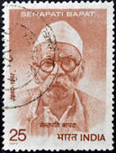 INDIA - CIRCA 1977: stamp printed in India shows Senapati Bapat, circa 1977 — Stock fotografie