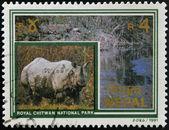1991 年頃 - ネパール: ネパール ロイヤル チトワン国立公園に専用の印刷スタンプに示します 1991 年頃のサイ — ストック写真