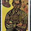 Постер, плакат: GUAYANA CIRCA 1990: A stamp printed in Guyana shows Joan Miro Portrait of Enric Cristofol Ricart MOMA NYC circa 1990