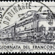 ITALY - CIRCA 1970: A stamp printed in Italy shows train, circa 1970 — Stock Photo