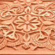 Detail of the Arabic decoration, plastering Alhambra style — Stock Photo