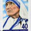 CYPRUS - CIRCA 2002: A stamp printed in Cyprus shows Mother Teresa of Calcutta, circa 2002 — Stock Photo #26375297