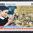 CUB- CIRC2009: stamp printed in cubdedicated to 50 anniversary of triumph of revolution, shows beginning of battle of ideas, circ2009 — Stock Photo #26375377