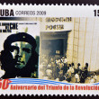 CUB- CIRC2009: stamp printed in cubdedicated to 50 anniversary of triumph of revolution, shows free distribution Che diary, circ2009 — Stock Photo #26375439