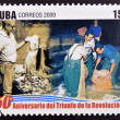 CUB- CIRC2009: stamp printed in cubdedicated to 50 anniversary of triumph of revolution, shows Development of fishing industry, circ2009 — Stock Photo #26375447