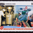 CUB- CIRC2009: stamp printed in cubdedicated to 50 anniversary of triumph of revolution, shows creation of National Fisheries Institute, circ2009 — Stock Photo #26375453