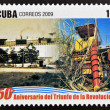 CUB- CIRC2009: stamp printed in cubdedicated to 50 anniversary of triumph of revolution, shows creation of Ministry of Sugar, circ2009 — Stock Photo #26375565