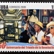 CUBA - CIRCA 2009: A stamp printed in cuba dedicated to 50 anniversary of the triumph of the revolution, shows national culture, circa 2009 — Stock Photo