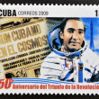 CUBA - CIRCA 2009: A stamp printed in cuba dedicated to 50 anniversary of the triumph of the revolution, shows first Cuban in the cosmos, Arnaldo Tamayo Mendez, circa 2009 - Stock Photo