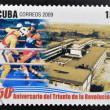 CUB- CIRC2009: stamp printed in cubdedicated to 50 anniversary of triumph of revolution, shows creation of school sport, circ2009 — Stock Photo #26375781