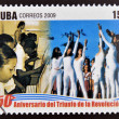 CUBA - CIRCA 2009: A stamp printed in cuba dedicated to 50 anniversary of the triumph of the revolution, shows First National Congress of Education and Culture, circa 2009 — Stock Photo