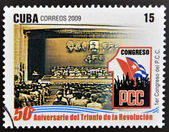 CUBA - CIRCA 2009: A stamp printed in cuba dedicated to 50 anniversary of the triumph of the revolution, shows First Congress of the Cuban Communist Party, circa 2009 — Stock Photo