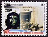 CUBA - CIRCA 2009: A stamp printed in cuba dedicated to 50 anniversary of the triumph of the revolution, shows free distribution Che diary, circa 2009 — Stock Photo