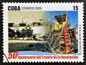 CUBA - CIRCA 2009: A stamp printed in cuba dedicated to 50 anniversary of the triumph of the revolution, shows creation of the Ministry of Sugar, circa 2009 — Stock Photo