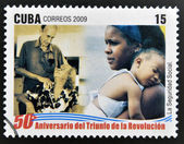 CUBA - CIRCA 2009: A stamp printed in cuba dedicated to 50 anniversary of the triumph of the revolution, shows social security, circa 2009 — Stock Photo