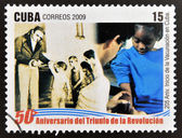 CUBA - CIRCA 2009: A stamp printed in cuba dedicated to 50 anniversary of the triumph of the revolution, shows 205 anniversary of vaccination in Cuba, circa 2009 — Stock Photo