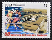 CUBA - CIRCA 2009: A stamp printed in cuba dedicated to 50 anniversary of the triumph of the revolution, shows creation of school sport, circa 2009 — Stock Photo