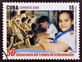 CUBA - CIRCA 2009: A stamp printed in cuba dedicated to 50 anniversary of the triumph of the revolution, shows International Day of Children, circa 2009 — Stock Photo