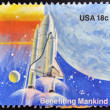 UNITED STATES OF AMERIC- CIRC1981: stamp printed in USshows Benefiting Mankind, circ1981 — Stock Photo #27118589