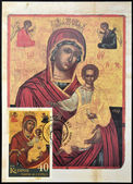 CYPRUS - CIRCA 2005: A stamp printed in Cyprus shows The Virgin Mary Karmiotissa, from the church with the same name in the village of Karmi, circa 2005 — Stock Photo