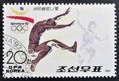 Corée - circa 1991 : un timbre imprimé en Corée du Nord, dédié aux Jeux olympiques de Barcelone 1992, vers 1991 — Photo