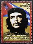 CUBA - CIRCA 2009: a stamp printed in Cuba showing an image of Ernesto Che Guevara, circa 2009. — Stock Photo
