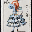 SPAIN - CIRCA 1970: A stamp printed in Spain dedicated to Provincial Costumes shows a woman from Seville, circa 1970 — Stock Photo