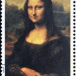 "BURYATIA - CIRCA 1990: A stamp printed in Buryatia shows picture of Leonardo Da Vinvi ""Mona Lisa or La Gioconda"", circa 1990 — Stock Photo"