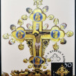 Stock Photo: CYPRUS - CIRC2006: stamp printed in Cyprus shows crucified christ on top of iconostasis, chruch of St. Eleftherios, Nicosia, circ2006