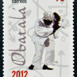 CUBA - CIRCA 2012: Stamp printed in Cuba dedicated to  Afro-Cuban dance and Yoruba gods, shows Obatala, circa 2012 — Stock Photo