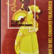 CUBA - CIRCA 2012: Stamp printed in Cuba dedicated to  Afro-Cuban dance and Yoruba gods, shows Oshun, circa 2012 — Stock Photo