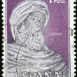 SPAIN - CIRCA 1967: A stamp printed in spain shows Averroes, circa 1967 — Stock Photo