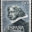 SPAIN - CIRCA 1972: stamp printed in Spain shows Self-portrait of Velazquez, circa 1972 — Foto de Stock