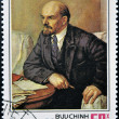 Stock Photo: VIETNAM - CIRC1983: Stamp printed in Vietnam shows Lenin, Russirevolutionary, Bolshevik leader, communist politician, principal leader of October Revolution, circ1983.