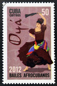 CUBA - CIRCA 2012: Stamp printed in Cuba dedicated to Afro-Cuban dance and Yoruba gods, shows Oya, circa 2012 — 图库照片